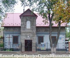 Каплиця св. Йоана Хрестителя