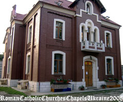 Каплиця св. Климентія