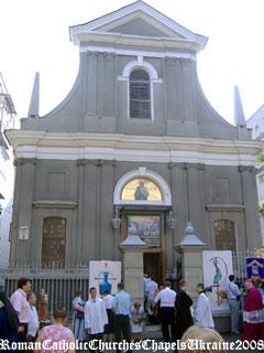 Костел св. Ап. Петра