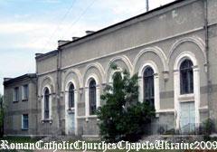 Костел св. Йосифа