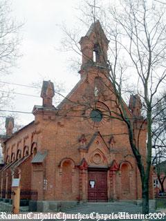 Костел Благовіщення Пресвятої Діви Марії