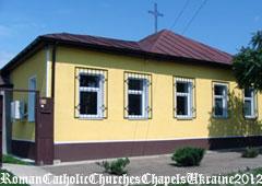 Каплиця св. Йосифа