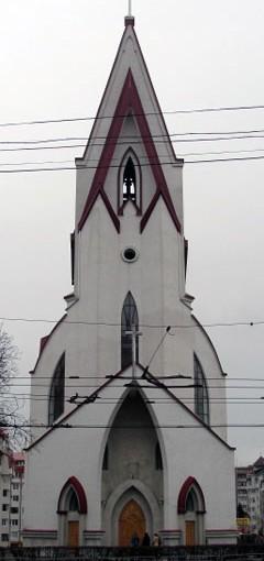 Костел Божого Милосердя i Матері Божої Неустанної Допомоги