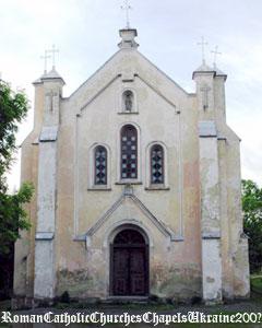 Костел св. Миколая i Різдва Пресвятої Діви Марії