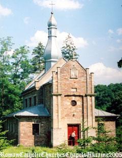 Костел Матері Божої Ченстоховської