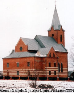 Костел св. Станіслава Костки