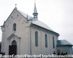 Каплиця св. Софії