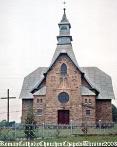 Костел Пресвятого Серця Господа Ісуса