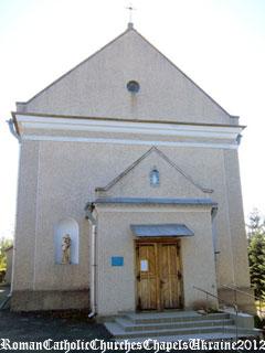 Костел Матері Божої Сніжної