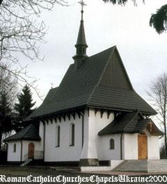 Костел Воздвиження Всечесного Хреста