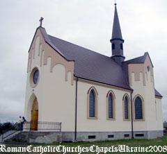 Костел Всіх Святих i Матері Божої Фатімської