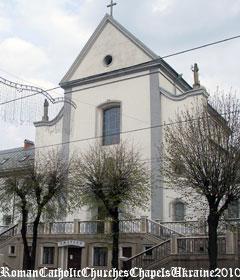 Костел Матері Божої Ангельської