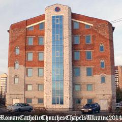 Каплиця Неокатехуменальної семінарії Redemptoris Mater