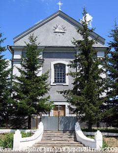 Костел Зіслання Святого Духа