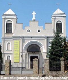 Костел св. Миколая, єп. мч.