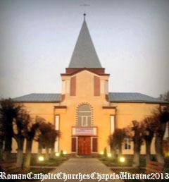 Костел св. Йоана Непомуки