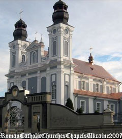 Костел Непорочного Зачаття Пресвятої Діви Марії