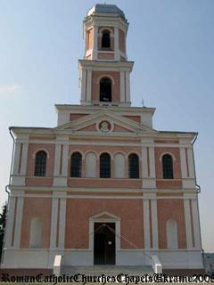 Костел Пресвятої Трійці., Санктуарій Ісуса Назарянського