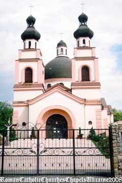 Співкафедральний собор Бога Отця Милосердного., Санктуарій Бога Отця Милосердного