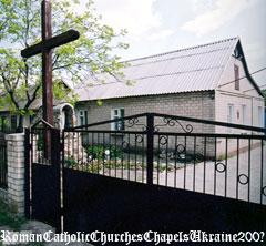 Каплиця свв. Кирила та Мефодія