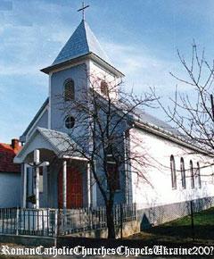 Костел св. Йоана Хрестителя