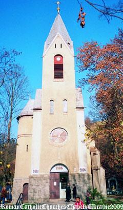 Костел св. Августина