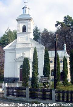 Костел св. Георгія мч.