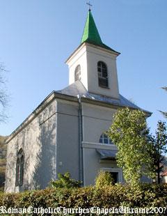 Костел Успіння Пресвятої Діви Марії
