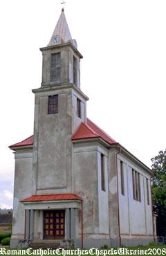 Костел св. Стефана, короля