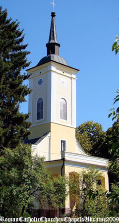 Костел св. Луки, євангеліста