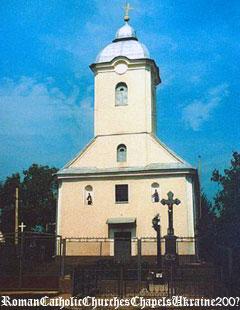 Костел Пресвятого Імені Ісуса