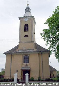 Костел св. Ілони
