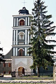 Костел св. Яна з Дуклі