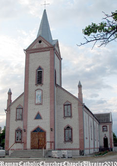 Костел св. Франциска Асизького