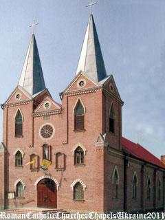 Костел Пресвятої Діви Марії Цариці Розарію