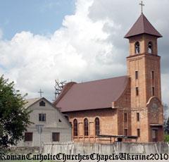 Костел Матері Божої Остробрамської