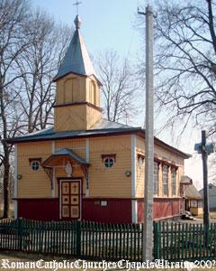 Костел св. Йосафата