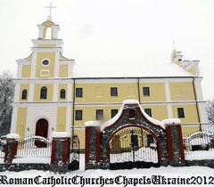 Костел Знайдення Хреста Господнього