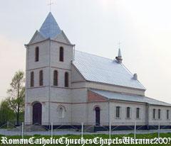 Костел Непорочного Серця Пресвятої Діви Марії