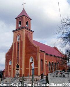 Костел Христа Царя Всесвіту
