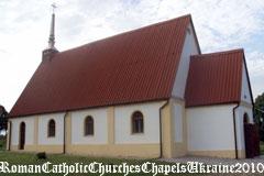 Костел Матері Божої Цариці Світу