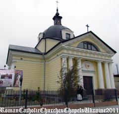 Костел Пресвятого Тіла і Крові Ісуса Христа