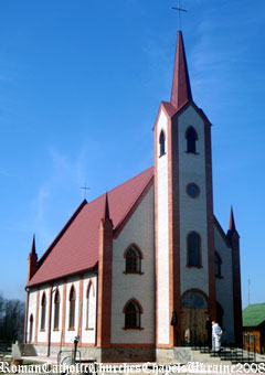 Костел св. Мартина Турського