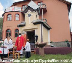 Каплиця св. Йоана Непомуки