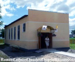 Каплиця Матері Божої Неустанної Допомоги