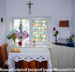 Каплиця сестер св. Павла з Шартр