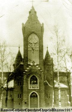 Костел св. Софії
