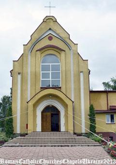 Костел Матері Божої Неустанної Допомоги