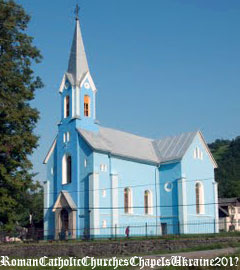 Церква Різдва Пресвятої Діви Марії