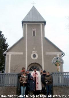 Костел Діви Марії Цариці